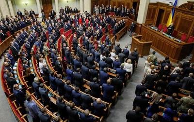 Заседание Рады: Турчинов сложил полномочия спикера, Яценюк распустил Кабмин