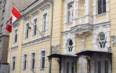 У Києві  замінували  посольство Канади