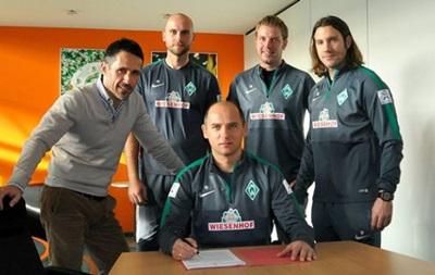 Официально: Украинский тренер будет тренировать Вердер до 2017 года