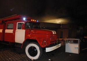 В столице горели здания Киевэнерго и Киевпастранса