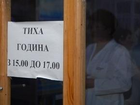 В Донецкой области в санатории отравились 15 детей