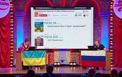 Інтернет-бійців  з України та Росії висміяли в шоу
