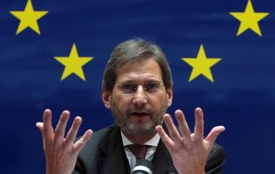 Україна отримає в грудні 500 мільйонів євро допомоги від ЄС