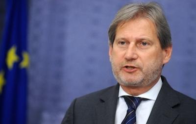 Єврокомісар буде раз на три місяці особисто контролювати реформи в Україні