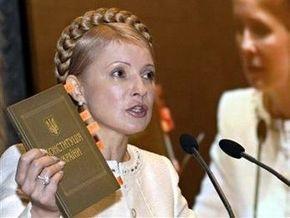 Тимошенко и Литвин поздравили украинцев с Днем Конституции