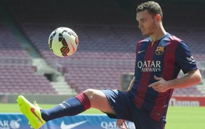 Барселона хоче звернутися до FIFA з проханням купити футболіста