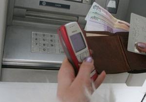 Созданная в Китае платежная система намерена выйти на украинский рынок