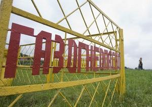 В Николаевской области экскаватор повредил газопровод: две школы и три детсада - без газа