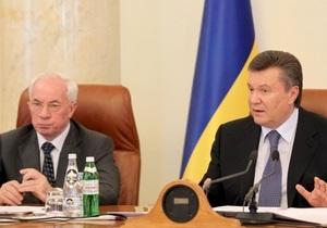 СМИ: Азаров поставил Януковичу ультиматум