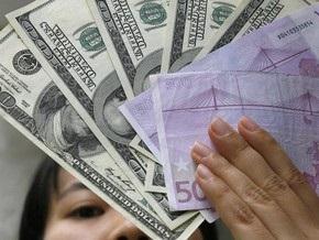 Курс наличной валюты на 27 ноября