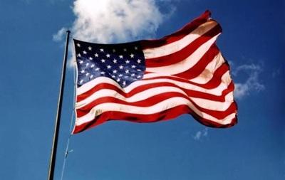 Американський прапор, що побував біля Місяця, продали з аукціону
