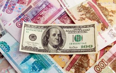 У Росії пропонують заборонити долари