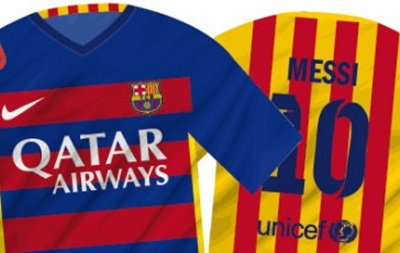 Барселона у новому сезоні кардинально змінить дизайн форми
