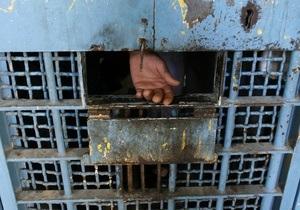 В Киевской области в колонии подрались заключенные: четверо госпитализированных