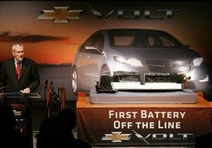 General Motors изготовил первую батарею для электромобиля Chevrolet Volt