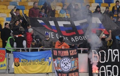 На исполком UEFA от ФФУ никто не поедет защищать интересы Украины