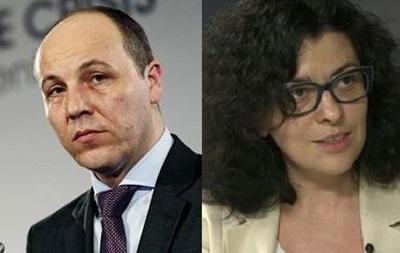 Депутаты выбрали Гройсману заместителей