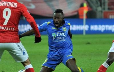 Игрок Ростова показал средний палец фанатам Спартака