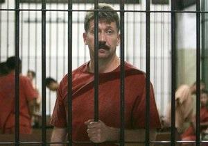 Виктор Бут не признал себя виновным ни по одному пункту
