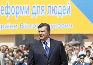 Янукович отпразднует свое 60-летие в Крыму