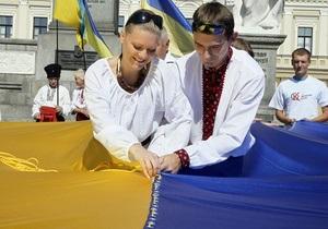 В Кировограде развернут самый большой в Украине государственный флаг