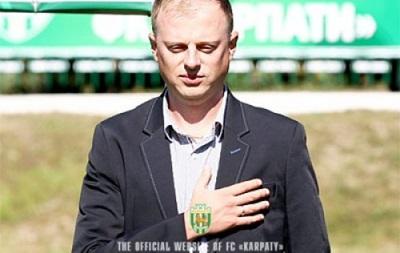 Екс-віце-президент Карпат: Влітку клуб може втратити професійний статус