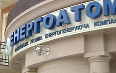 Генпрокуратура провела обыски у десятков поставщиков Энергоатома
