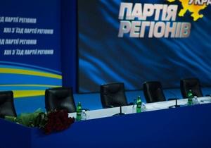 Партия регионов определилась с главой своего избирательного штаба