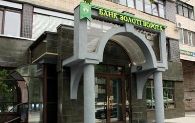 В Україні  луснули  ще два банки