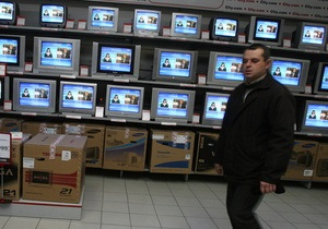 Кабмин одобрил законопроект о создании общественного ТВ на базе НТКУ
