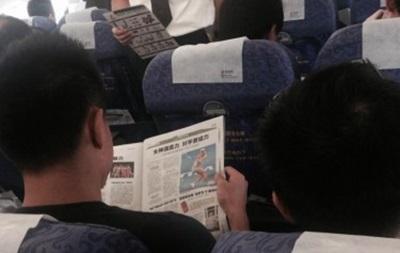 Жарт Шарапової над хлопцем, що не помітив її в літаку, визнаний твітом року