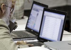 Украинцы смогут подавать документы в суд через интернет
