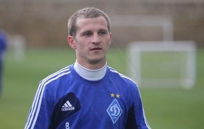 Алиев: Сильно пожалел, что вернулся из Локомотива в Динамо