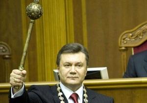 Сегодня исполняется год со дня инаугурации Януковича
