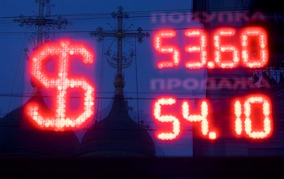 От падения экономики России пострадает весь мир - The Guardian