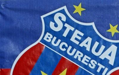 Суперник Динамо в Лізі Європи позбувся назви та клубних кольорів