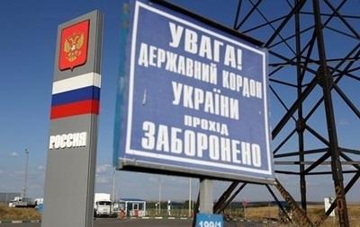Україна і Росія готують  дорожню карту  перемир я на кордоні