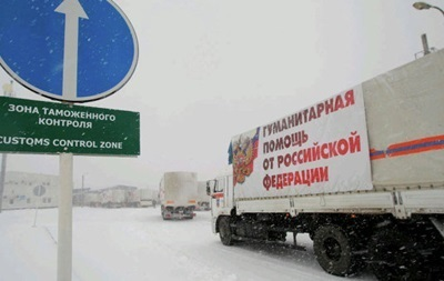Дев ятий гуманітарний конвой виїхав з Підмосков я на Донбас