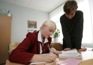 Из-за морозов в школы не ходят почти треть украинских школьников