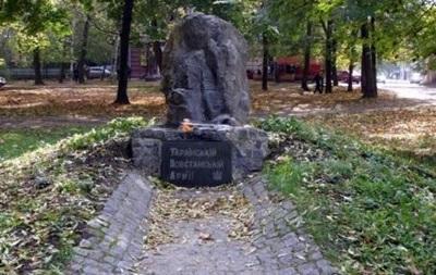 Харківський губернатор пообіцяв відновити підірваний знак УПА