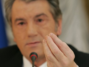 Ющенко просит Кабмин активнее популяризировать украинскую классику
