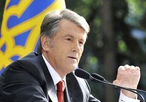 Ющенко называет фальшивкой документ о его сговоре с оппозицией