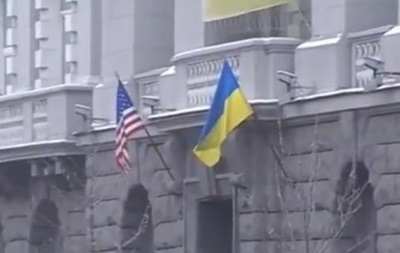 У СБУ пояснили американський прапор на своєму фасаді