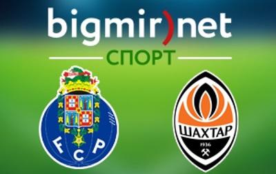 Порту - Шахтар 1:1 Онлайн трансляція матчу Ліги чемпіонів