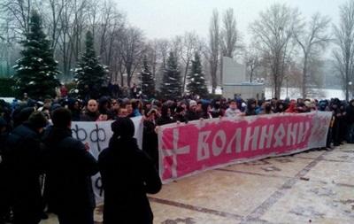 Ультрас Волині зібралися на акцію біля Будинку футболу