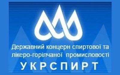 Гендиректора Укрспирту підозрюють у розтраті 170 мільйонів гривень
