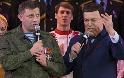 Російські артисти та Донбас: п ять скандалів - ВВС Україна