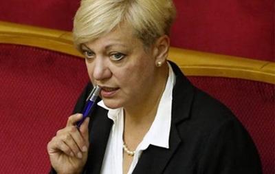 Депутати чекають Гонтареву в Раді наступної п ятниці