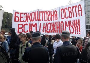 Около полсотни студентов попытались прорваться в здание Верховной Рады