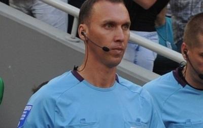 Українського арбітра Дердо знизили в категорії FIFA